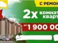 Новостройка, 42 м²